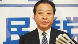 野田幹事長「都議選負けたし辞めたいな・・・」