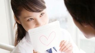 【大好きだす!】47都道府県別『全国告白方言』がオモシロい