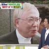 「浅野史郎さんは平謝りしてます」ミヤネ屋生放送 高須院長に謝罪へ