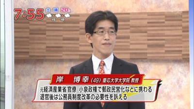 asazuba20111021kishi001