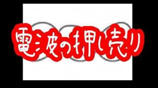 【希望】『NHK VS 総務大臣』キタ━(゚∀゚)━!