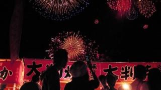 【悲報】昨夜の隅田川花火大会後の様子<画像>悲しいなぁ・・・(´・ω・`)