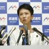 【国籍問題】蓮舫辞任の朝に朝日新聞がこっそり出したお詫びの記事