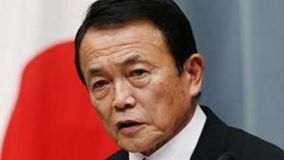 麻生副総理「マスコミはかなり情報が間違っている。そんなものにお金まで払って読むかと。」…東京都議選 街頭演説