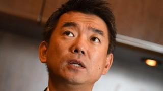 【二重国籍】橋下氏「お前は他人を批判するな」民進有田ヨシフ参院議員に「議員の資格なし」議員辞職求