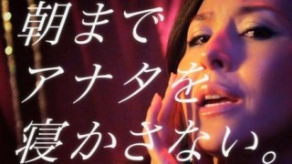 杉本彩さん濡れ場ヌードほか余裕で抱けると話題の「完熟色香」極上ボディ