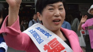 【暇なの?】社民党 福島みずほさんの『政治』がこちら →