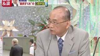 【火に油】高須院長「ミヤネ屋の提供降りるか。詫びを急いだほうがいいと思うけど…」浅野史郎氏発言に激怒