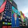 【モラル】大阪の排水溝をご覧ください →画像