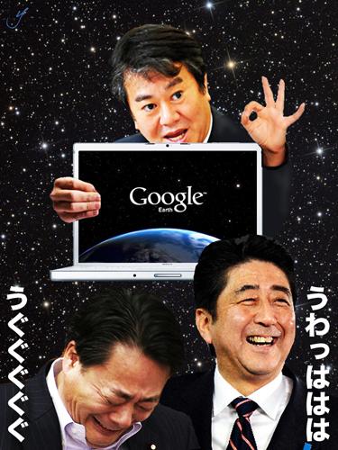 haraguchige2