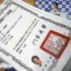 蓮舫氏の国籍離脱証明書に偽造疑惑 台湾人の指摘まとめ「嘘でそのまま当選、経歴詐称だよ!本当に除籍完了?」