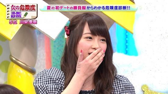 kawaei-rina-taping1