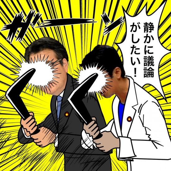 renho-tweet-4