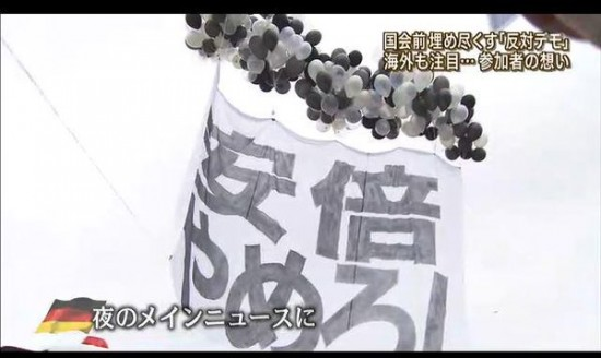 wpid-abeyameroshibakitai-10.jpg