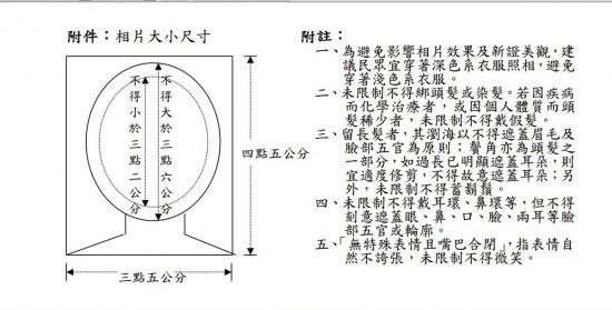 wpid-renhogizo-2.jpg
