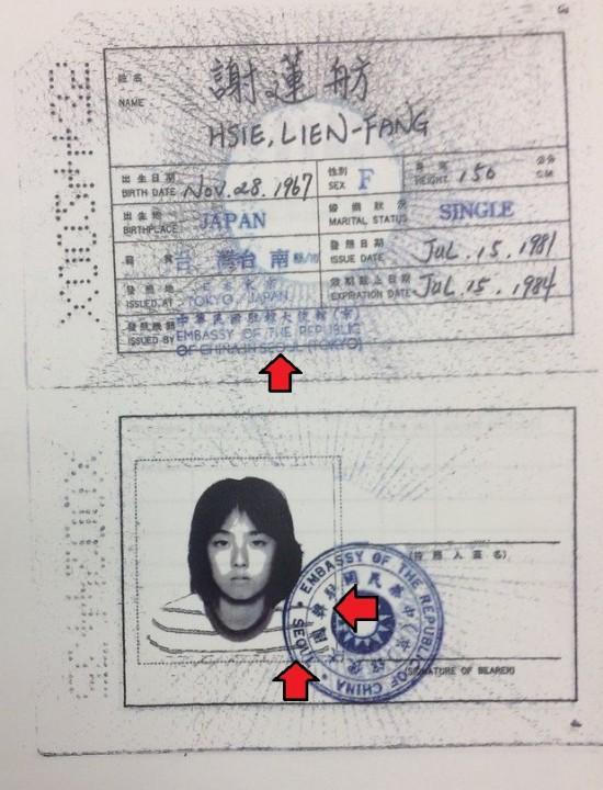 wpid-renhokorea-1.jpg
