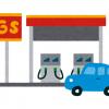 【トラブル相談急増】「水抜き剤が入ってませんね」 不安を煽るガソリンスタンドにご注意を