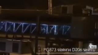 【百鬼夜行】国際空港ゲートに足早に歩く大勢の亡霊が現れる →GIFと動画