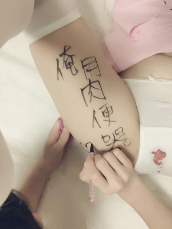 中国レイヤー-习呆呆流出エロ画像-3