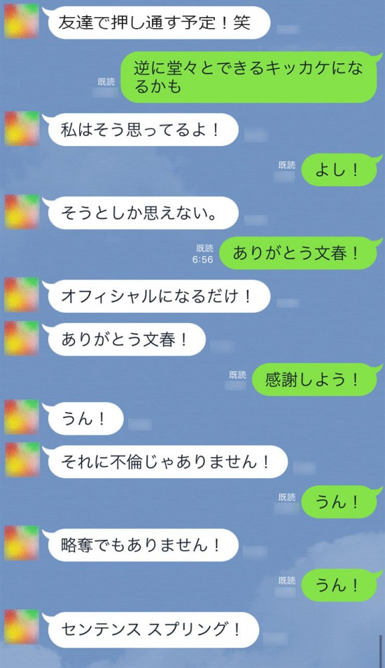becky-kawatani-01311