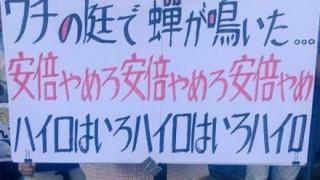 【パヨク暴走】『安倍総理逮捕』号外に産経新聞「法的措置も検討」作成者は逃亡