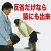 朝日新聞がまた訂正お詫び 終戦引き揚げ女性の『中絶手術』に関する読者投稿
