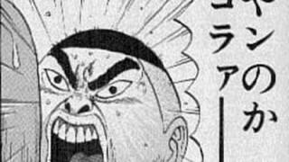 「日本で喧嘩を売られたら」韓国で使用されてる『日本語教材』トンデモ例文が話題に