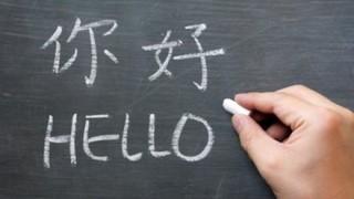 外国人が羨む中国独自の10の習慣―中国ネット
