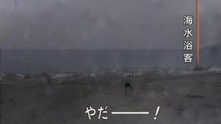 【寒い】ぐずついた天気が続くのは何故なのか…気象庁分析