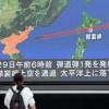 【正しい判断】海に落ちた北ミサイル『Jアラート』を日本政府が鳴らした理由