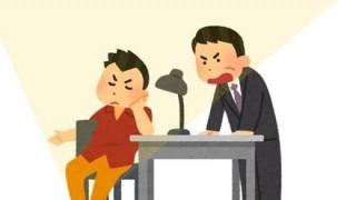 【2ch反応】「地獄見せてやるよ?」警官の暴言 任意聴取中の録音公開