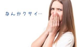 【マジキチ】唐揚げ店が『女の子の汗の味』カラアゲを発売開始 →画像アリ