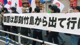 【幼稚】日本の竹島PRポスターは間違いだらけ!韓国教授が勝手に修正して配布=韓国ネット「日本は恥ずかしくない?」
