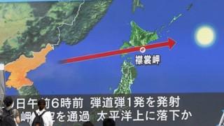 鳥越俊太郎「ちょっと騒ぎ過ぎ」北朝鮮ミサイル騒動に苦言 Jアラート画面「おどろおどろしい」