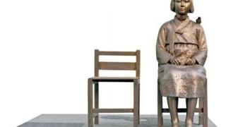【反日活動するための大嘘】韓国メディア「慰安婦像に隠された7つの意味」