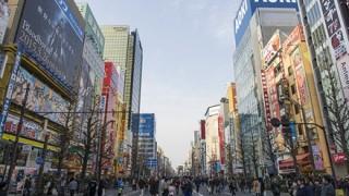 地 方 に あ っ て 東 京 に な い も の