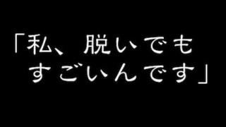 名 キ ャ ッ チ コ ピ ー 挙 げ て け