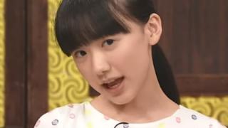 【モノマネ】これが中学生の本気『ブルゾン芦田愛菜』が神すぎるwwww