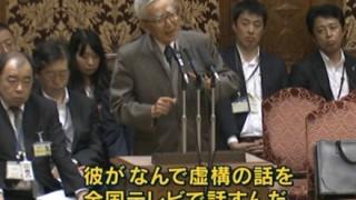 「加戸氏の報道なかったのは価値がないから」東京新聞 佐藤圭の発言に批判殺到「価値が無いと決めつけて報じない時点で偏向報道」