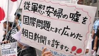 【敗北は明白】朝日新聞幹部「加計学園問題は朝日が潰れるか安倍政権が倒れるかの勝負」
