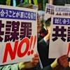 【効き目抜群】テロ等準備罪(共謀罪)の効果キタ━(゚∀゚)━!  「安倍のテロ準備罪のせいでもう日本で活動できない」