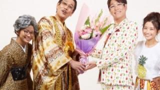 ピコ太郎(44) 可愛すぎる嫁のヌード画像 お尻が素晴らしい元グラドル安枝瞳(29)と結婚