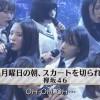 【歌詞アリ】「気持ち悪くてファンやめました」欅坂46の楽曲に不謹慎と批判殺到 署名活動はじまる
