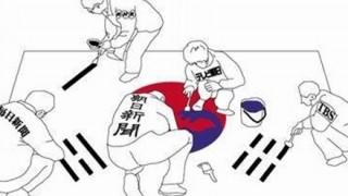 【参戦】最近のメディアやりすぎ偏向報道に北村晴男弁護士も怒り『4つの主張』を力説 →