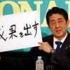 【アベノミクス】有効求人倍率43年ぶりの高水準「日本にとって良いニュースが流れるとイライラする人たちって何者なの」