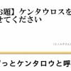 【プロ無双】吉本芸人が素人とガチ『大喜利勝負』した結果 →大喜利プラス3分間のお笑い勝負!