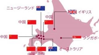 【北海道が危ない】中国資本の買収「とんでもない事態が進行」特別ツアー参加者が報告書