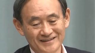 【悲報】菅官房長官に粘着する東京新聞イソコちゃん とうとう他の記者に煽られる