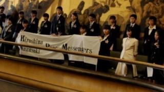 【共同通信のフェイクニュース】「高校生平和大使演説見送り 核禁止条約への言及懸念」はミスリード