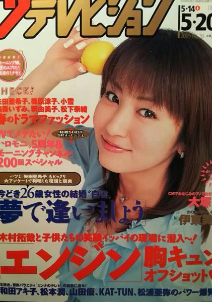 kazuyuki_goto_33411211-img421x600-14898853948cafug22548